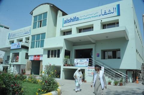 Hospital At A Glance